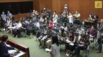 Press Conference Room 1B