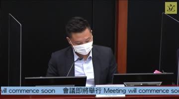 會議室 2
